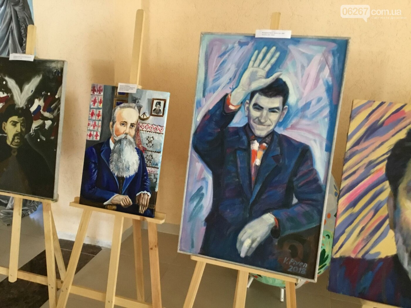 Праздник Независимости в Дружковке отметили выставкой картин и изделий народного творчества (ФОТО, ВИДЕО), фото-2