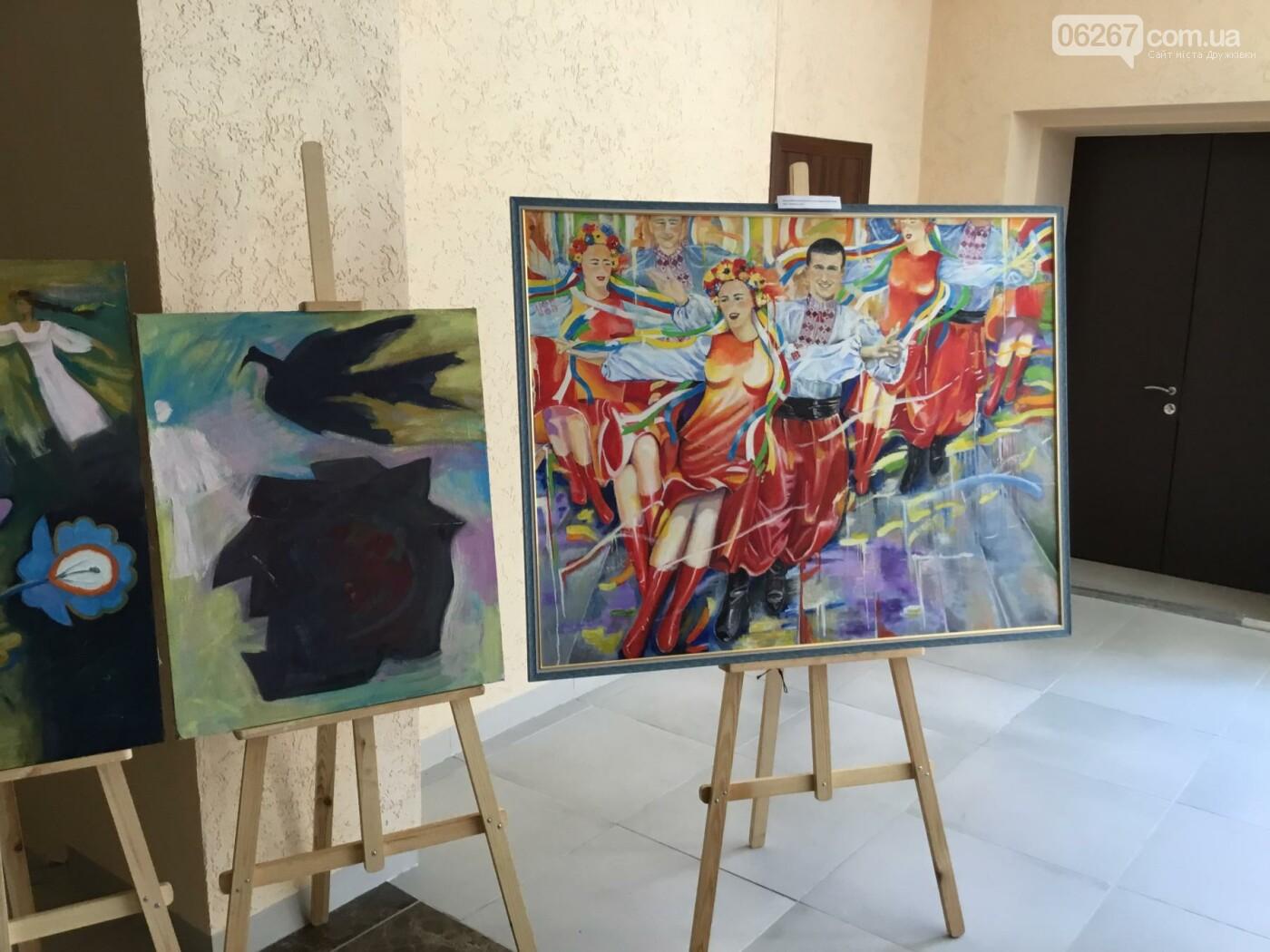 Праздник Независимости в Дружковке отметили выставкой картин и изделий народного творчества (ФОТО, ВИДЕО), фото-1