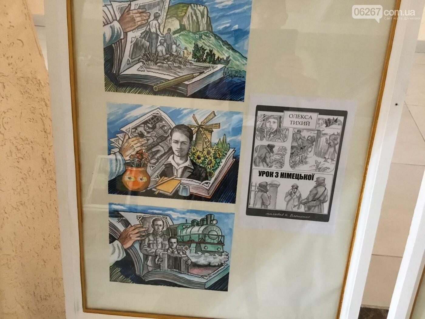 Праздник Независимости в Дружковке отметили выставкой картин и изделий народного творчества (ФОТО, ВИДЕО), фото-3