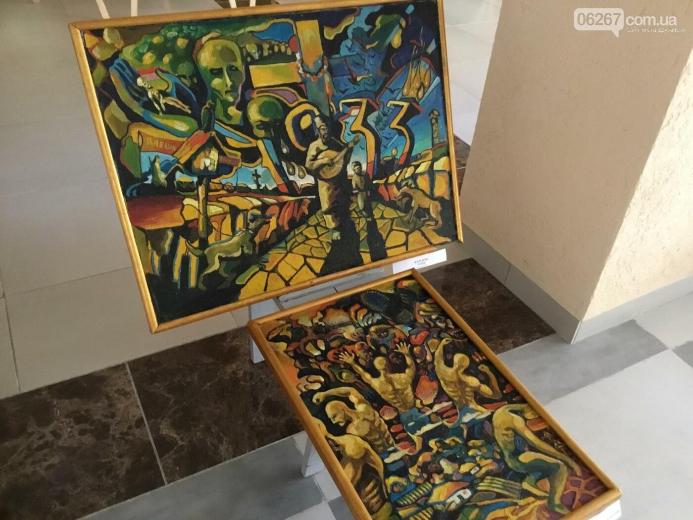 Праздник Независимости в Дружковке отметили выставкой картин и изделий народного творчества (ФОТО, ВИДЕО), фото-4