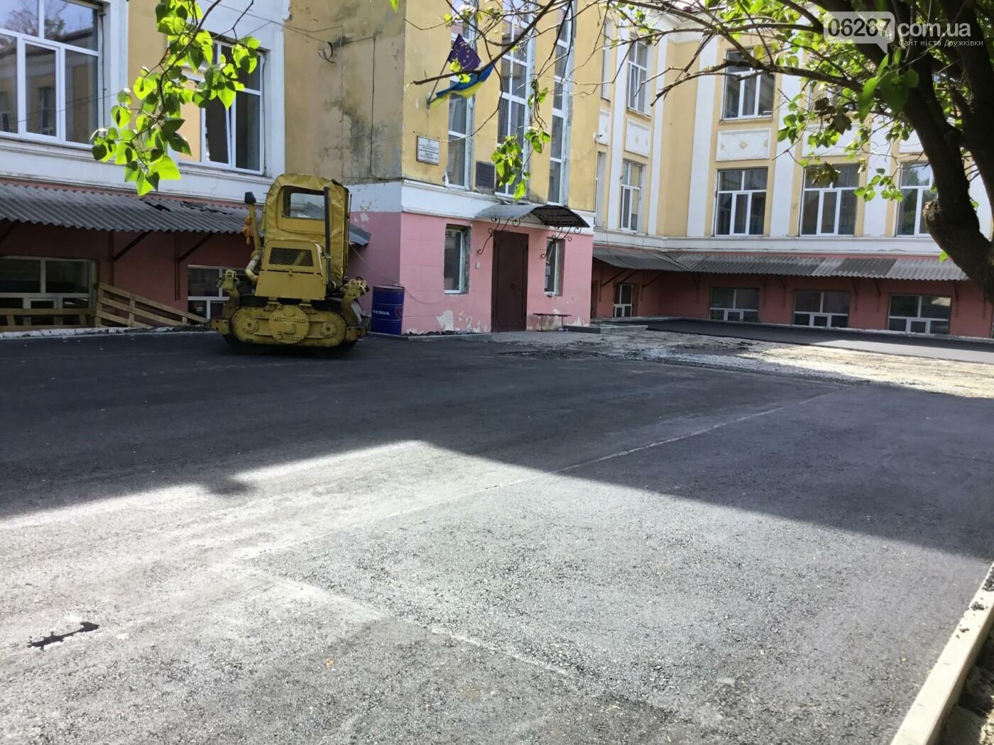 Дружковка: Во дворе школы №6 заканчивают укладку асфальта (ФОТО), фото-1