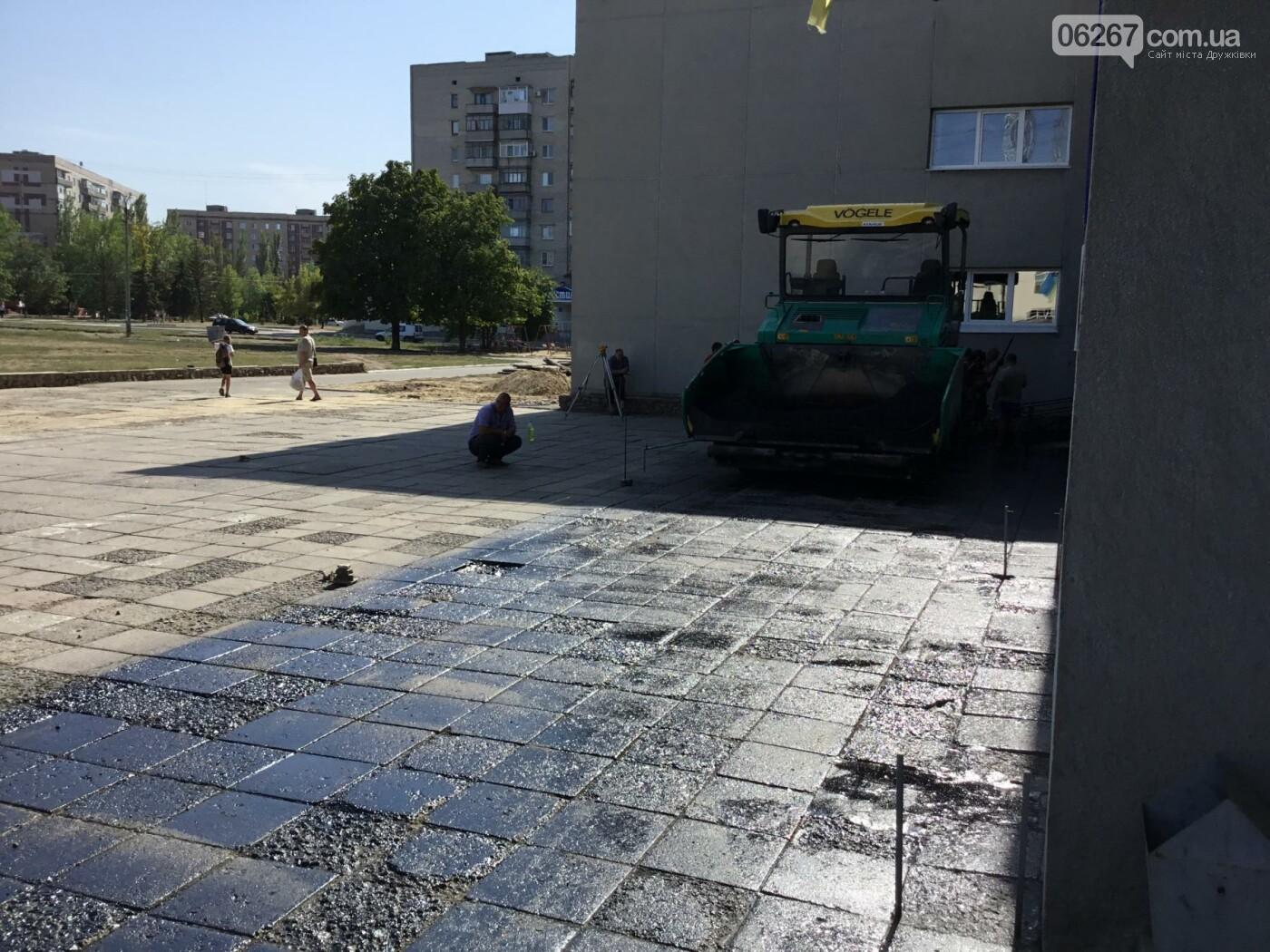 Дружковка: Скейт-парк с площади Молодежной «переезжает» на Карловку, а территорию возле ЦДЮТ начинают асфальтировать (ФОТО), фото-4