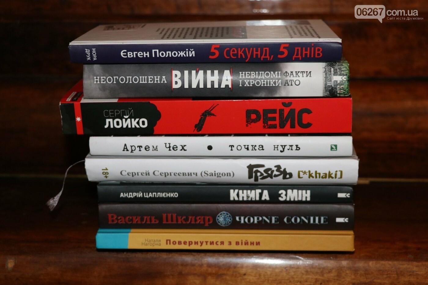 Чому я читаю книжки про сучасну війну (блог), фото-2