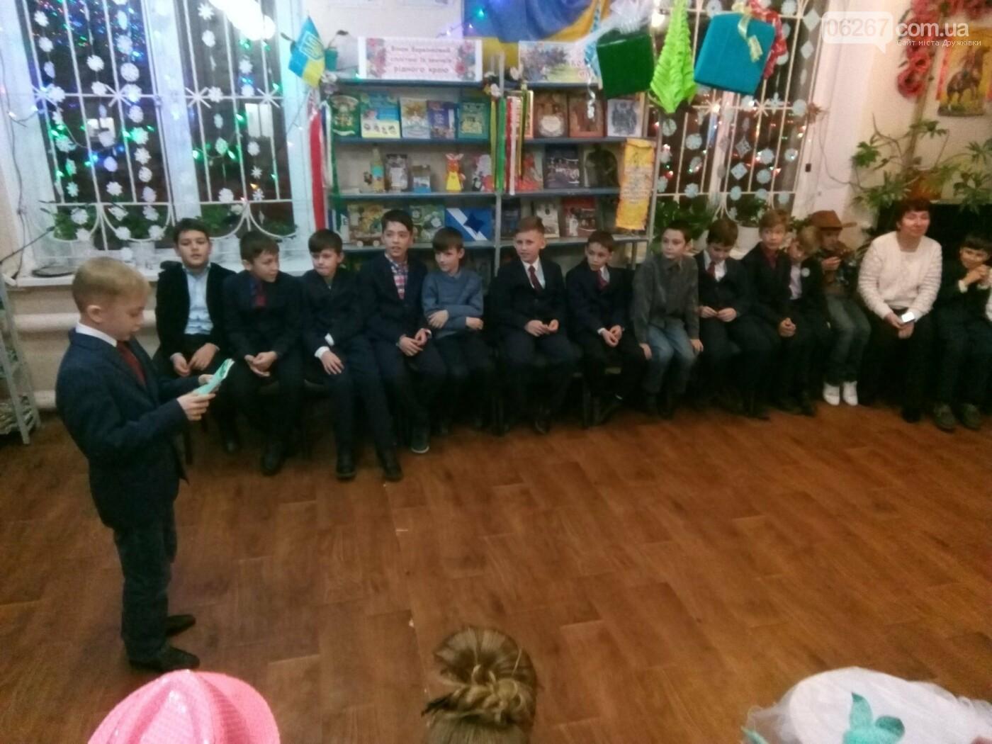 Дружковка: В детской библиотеке взрослые и дети пели, танцевали и читали стихи (ФОТО), фото-3
