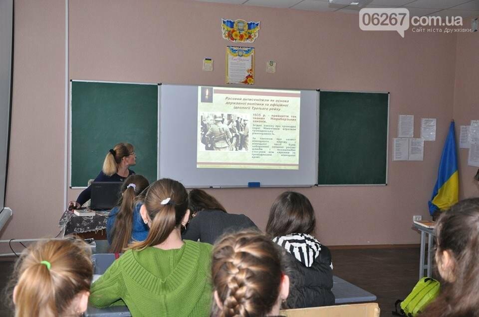 Дружковка: Школьникам рассказали о трагедии Холокоста (ФОТО), фото-2