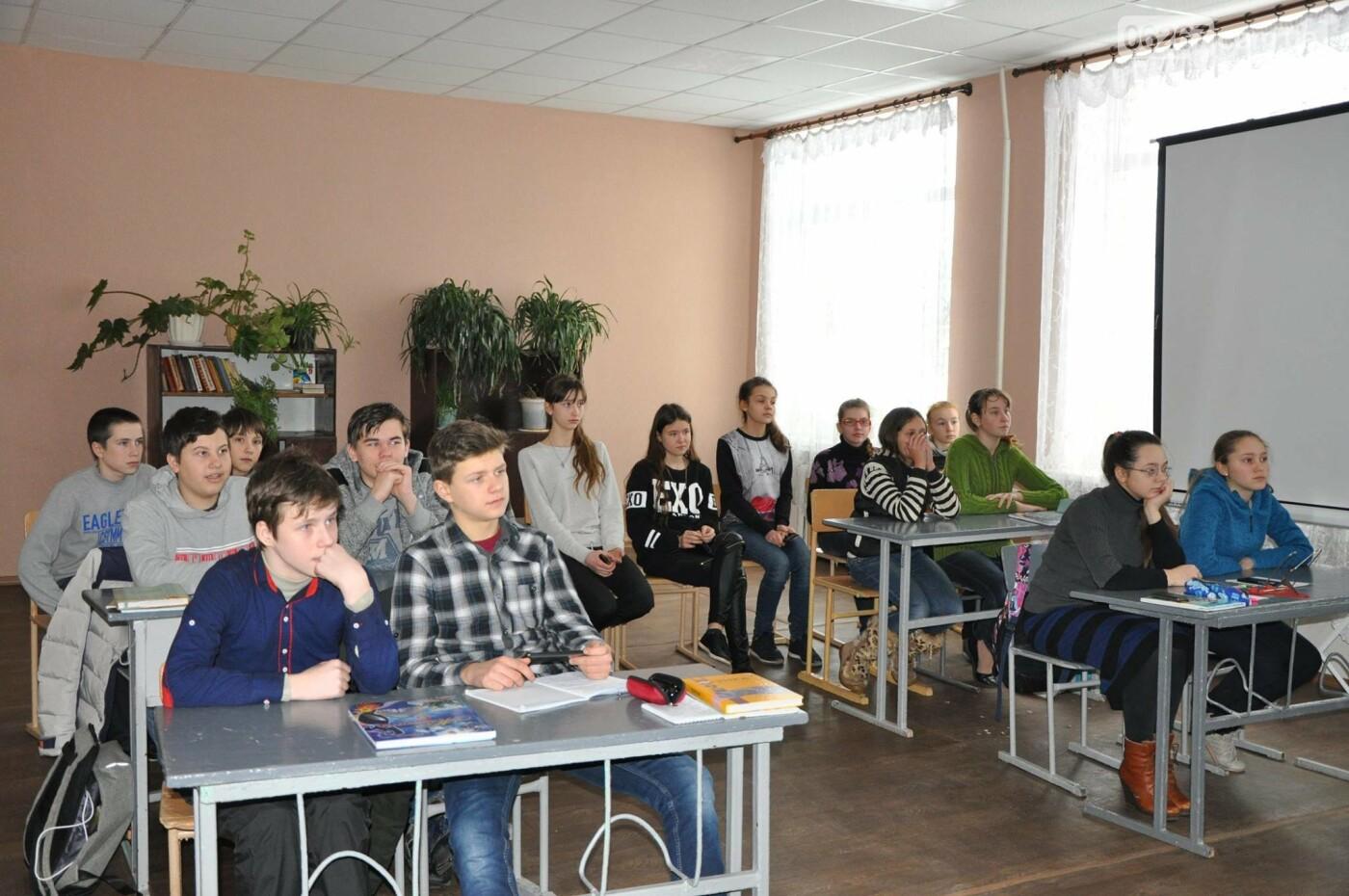 Дружковка: Школьникам рассказали о трагедии Холокоста (ФОТО), фото-1