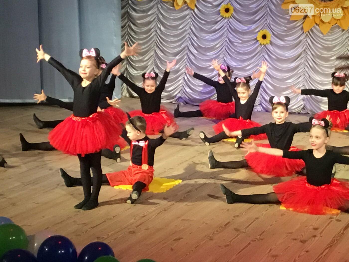 Вчера в Дружковке танцевали Аладдин, Жасмин и Джек-Воробей (ФОТО, ВИДЕО), фото-1