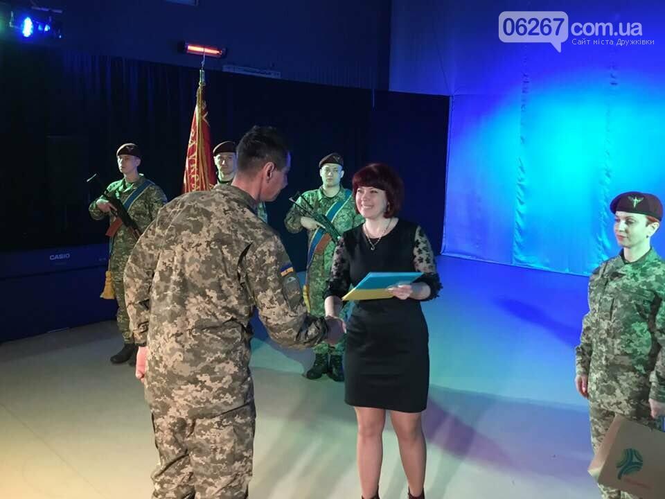 В Дружковку поздравить воинов-десантников приехал Герой Украины (ФОТО, ВИДЕО), фото-5