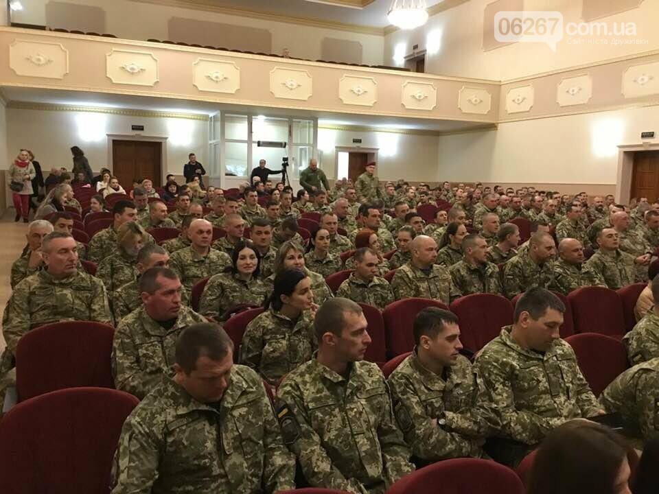 В Дружковку поздравить воинов-десантников приехал Герой Украины (ФОТО, ВИДЕО), фото-3