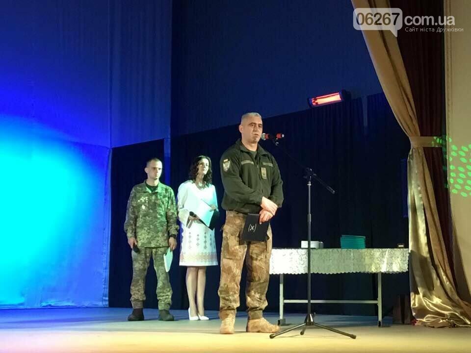 В Дружковку поздравить воинов-десантников приехал Герой Украины (ФОТО, ВИДЕО), фото-1