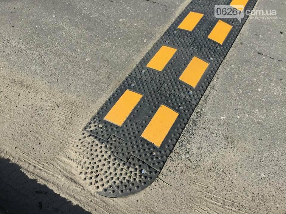 Не гони: В Дружковке «лежачие полицейские» обезопасили переход через дорогу (ФОТО, ВИДЕО), фото-2