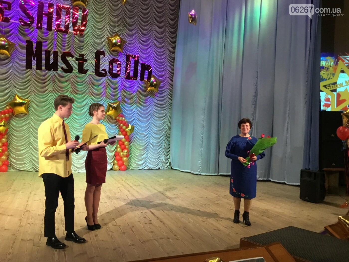 Дружковские школьники в один день стали участниками сразу всех популярных телешоу (ФОТО, ВИДЕО), фото-9