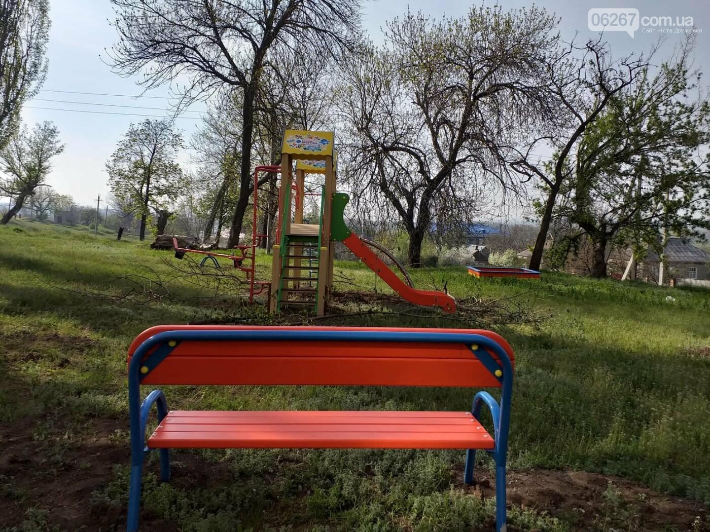 В Дружковке третий проект в рамках Общественного бюджета воплощается в жизнь (ФОТО), фото-2