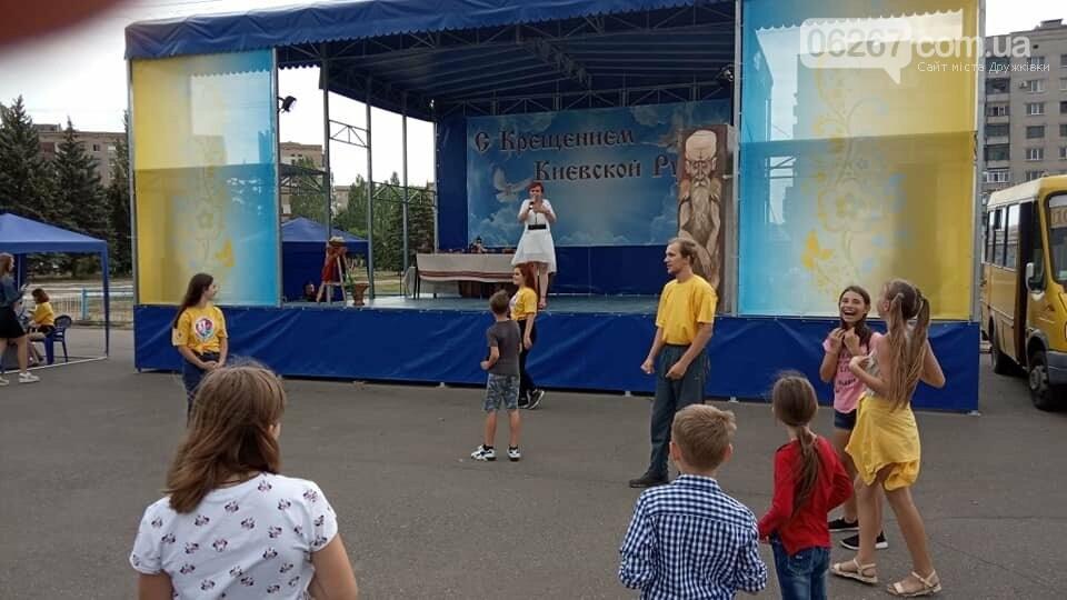 Дружковка: На площади Молодежной празднуют 1031-летие Крещения Киевской Руси - Украины (ФОТО), фото-2