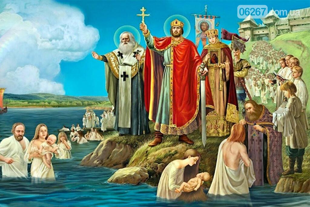 Дружковка: На площади Молодежной празднуют 1031-летие Крещения Киевской Руси - Украины (ФОТО), фото-4