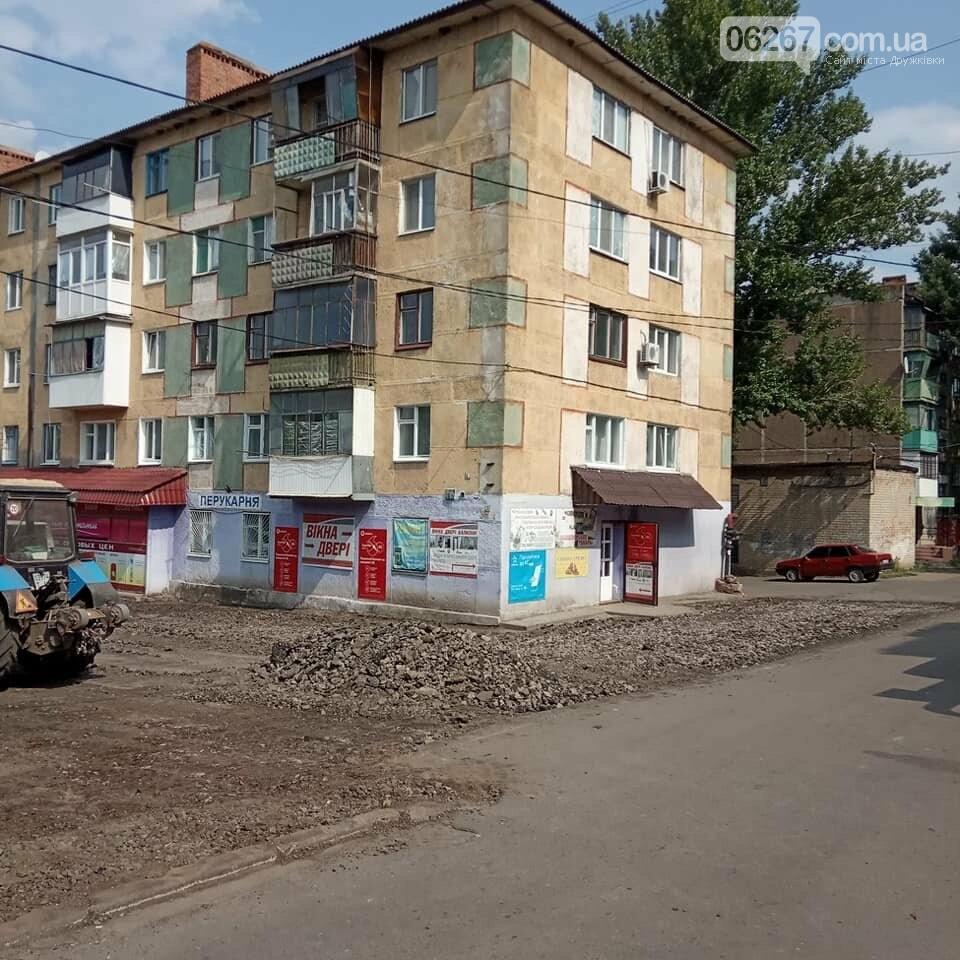 Дружковка: Возле магазина «Беларусь» укладывают новый асфальт (ФОТО), фото-2