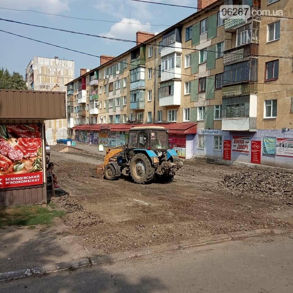 Дружковка: Возле магазина «Беларусь» укладывают новый асфальт (ФОТО), фото-3