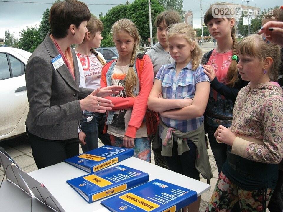 Дружківка: Для дітей на площі Молодіжній влаштували «Професійний орієнтир» (ФОТО), фото-1