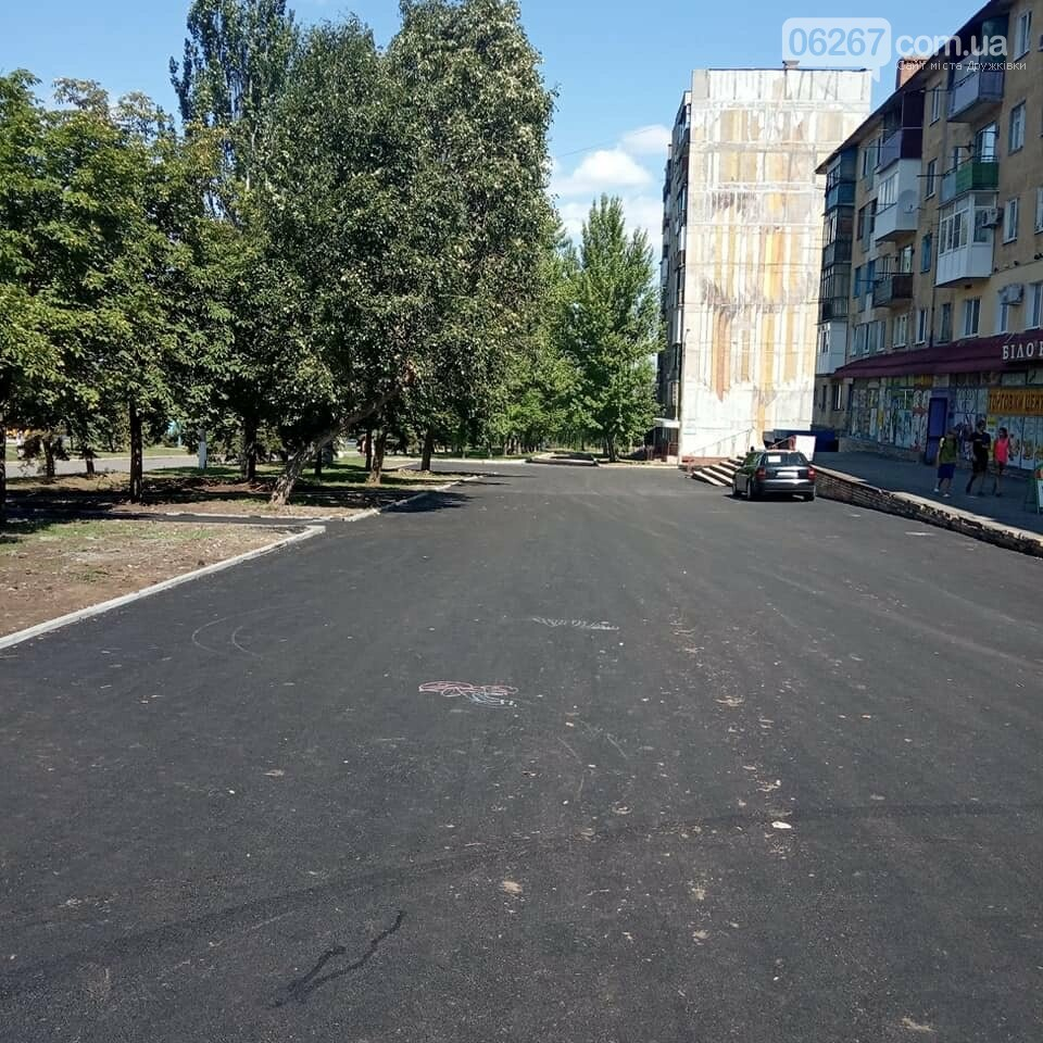 Дружковка: Дорогу возле магазина «Беларусь» привели в божеский вид (ФОТО), фото-3