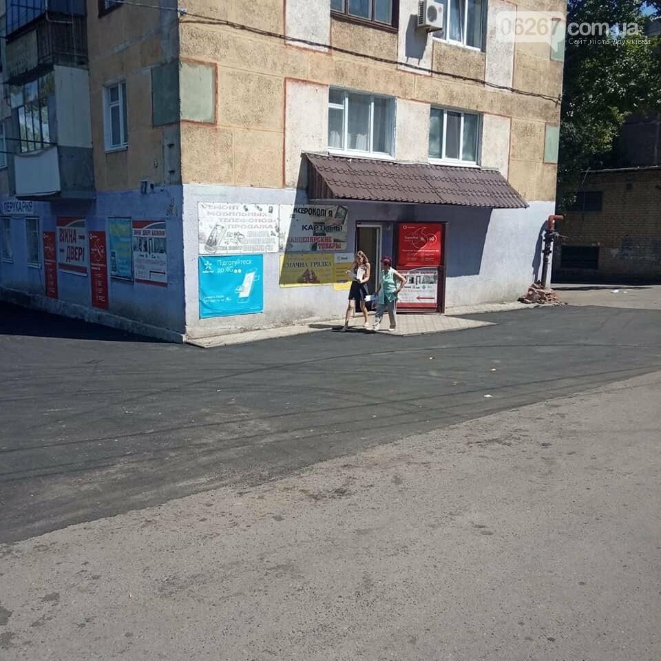 Дружковка: Дорогу возле магазина «Беларусь» привели в божеский вид (ФОТО), фото-4