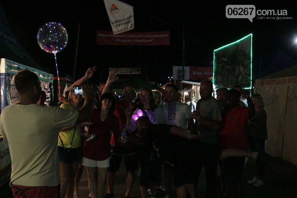 На Полтавщині пройшов традиційний Сорочинський ярмарок (фото з місця події) , фото-6