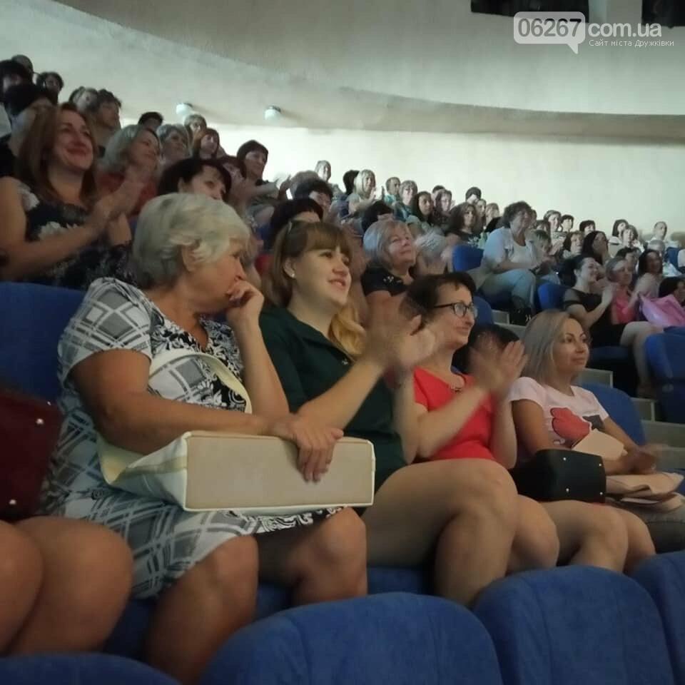 В Дружковке прошла педагогическая конференция (ФОТО), фото-9