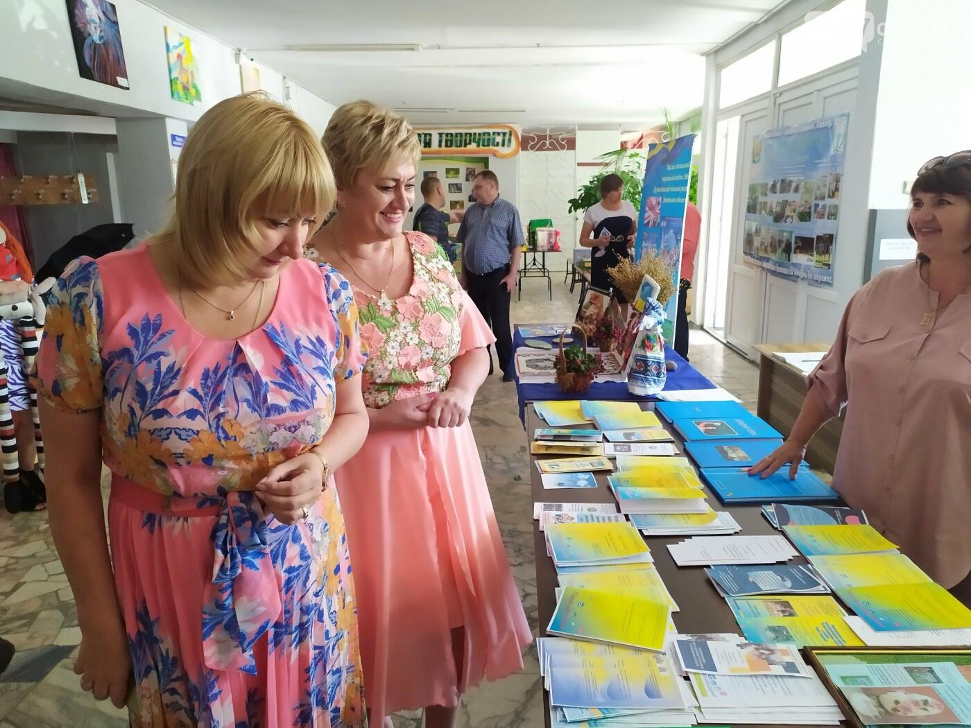 В Дружковке прошла педагогическая конференция (ФОТО), фото-1
