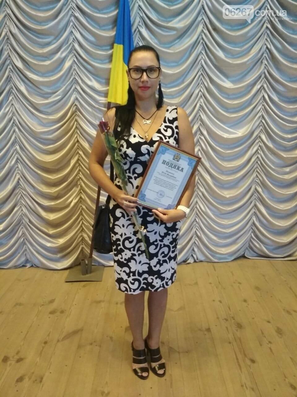 В Дружковке прошла педагогическая конференция (ФОТО), фото-5