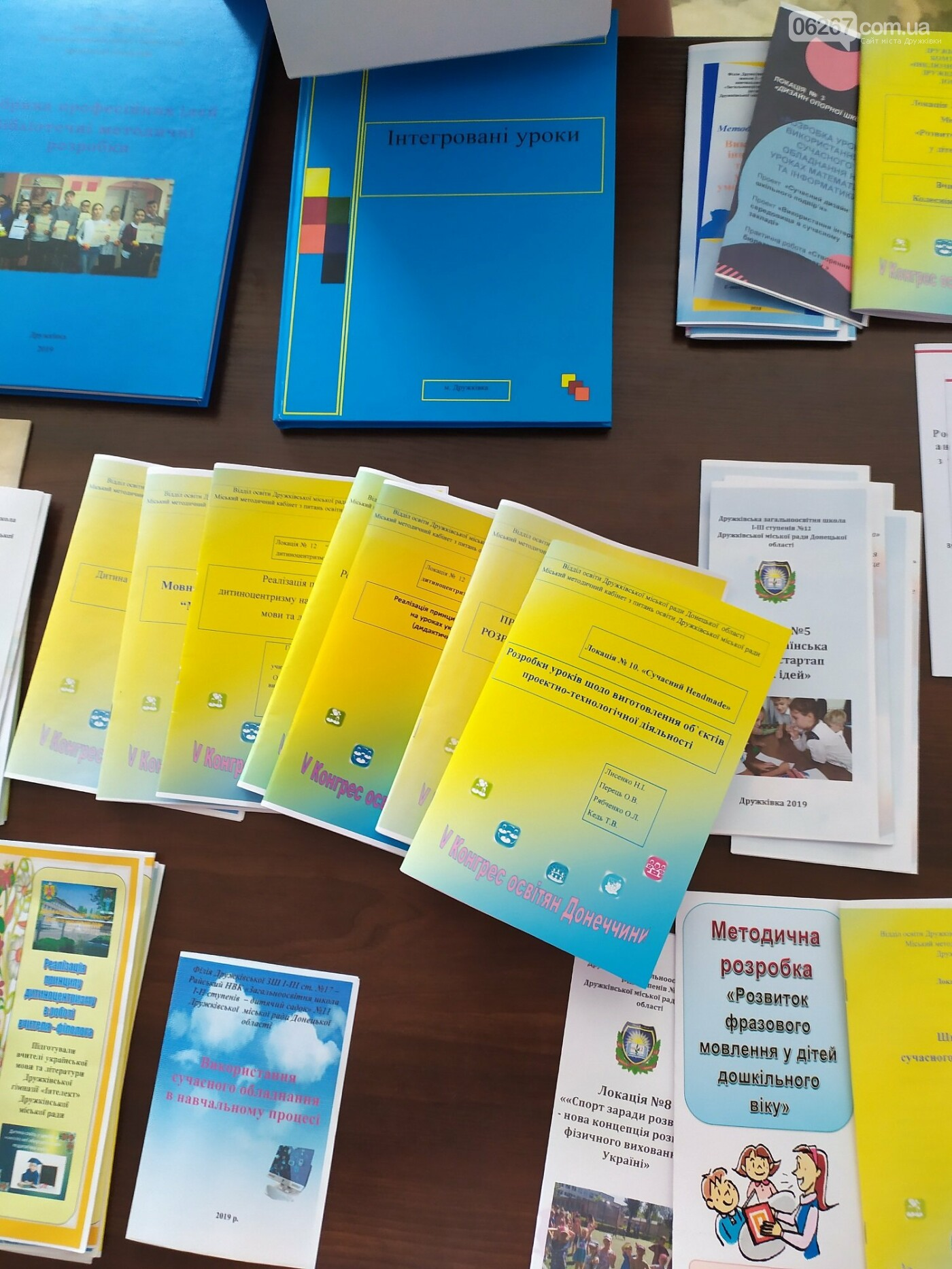 В Дружковке прошла педагогическая конференция (ФОТО), фото-7