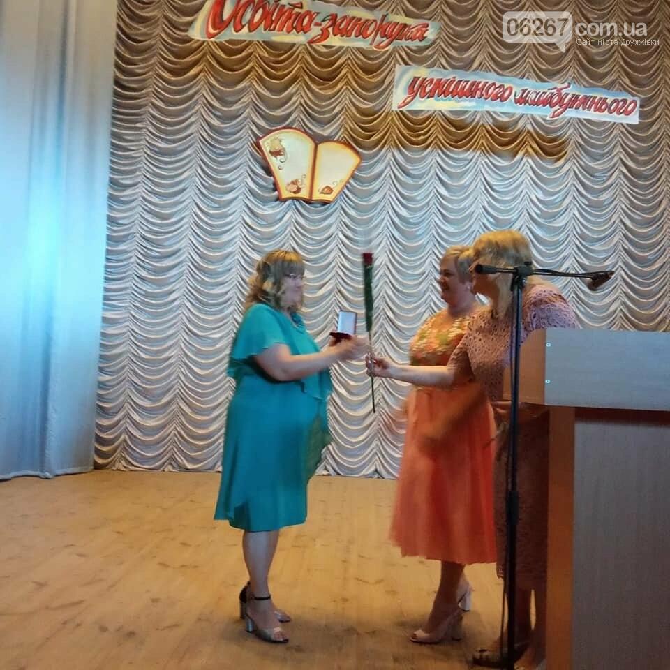 В Дружковке прошла педагогическая конференция (ФОТО), фото-4