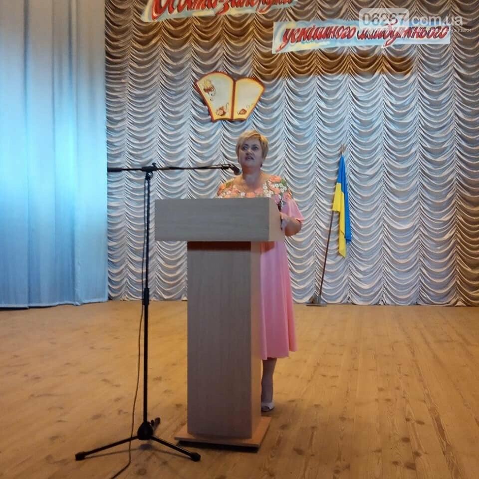 В Дружковке прошла педагогическая конференция (ФОТО), фото-3