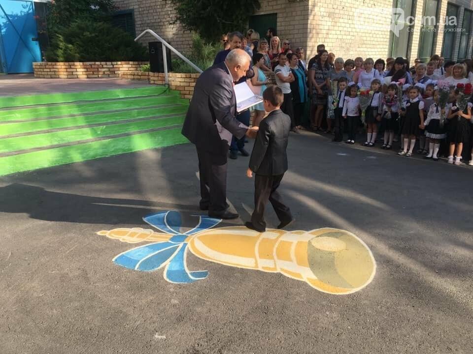 Дружківка: У школах міста сьогодні відбулося свято першого дзвоника (ФОТО), фото-3