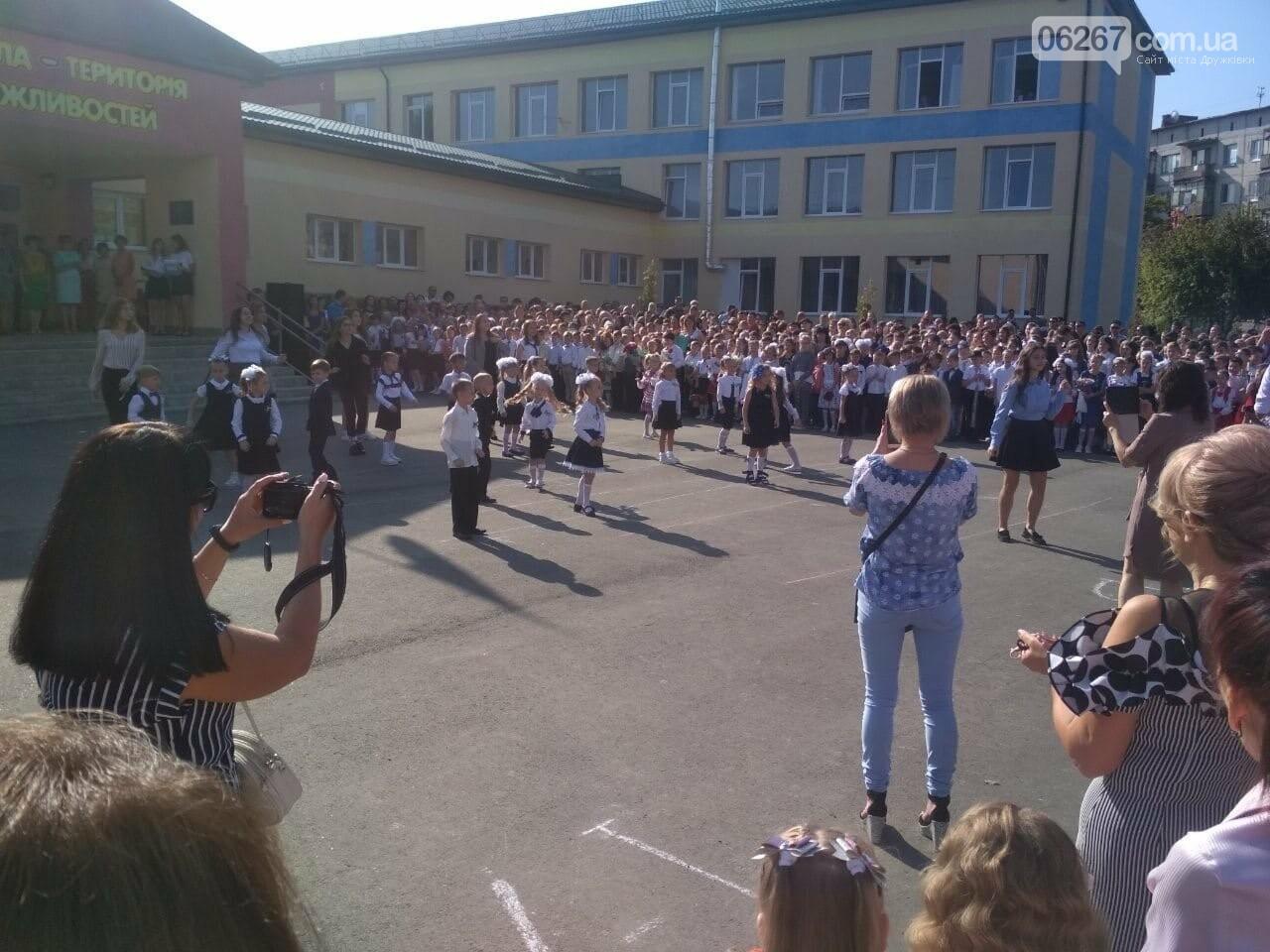 Дружківка: У школах міста сьогодні відбулося свято першого дзвоника (ФОТО), фото-6