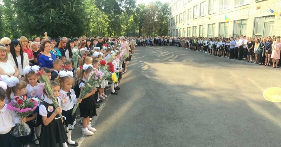 Дружківка: У школах міста сьогодні відбулося свято першого дзвоника (ФОТО), фото-1