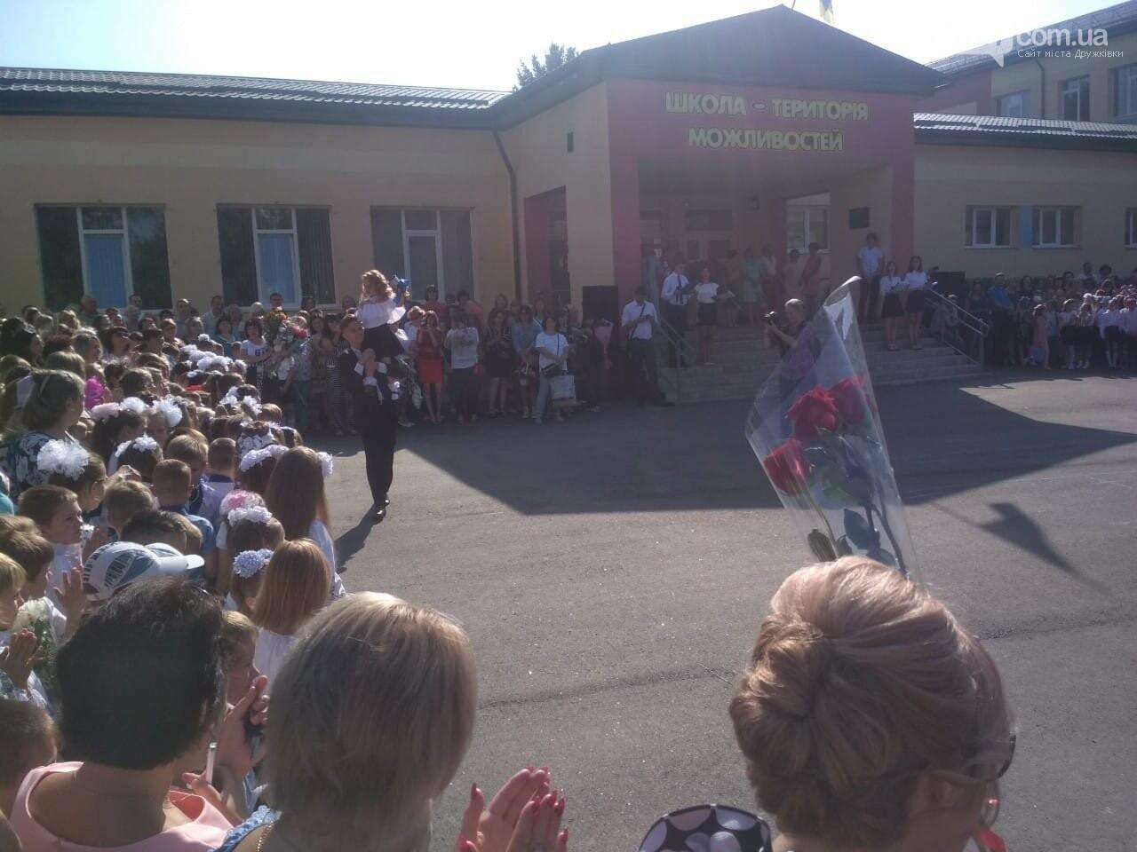 Дружківка: У школах міста сьогодні відбулося свято першого дзвоника (ФОТО), фото-5
