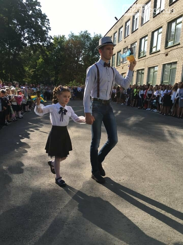 Дружківка: У школах міста сьогодні відбулося свято першого дзвоника (ФОТО), фото-4