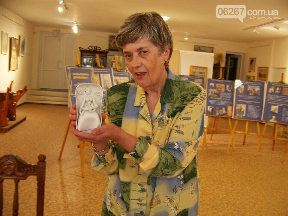 Дружківка: Нові взірці порцелянового мистецтва поповнили фонди історико-художнього музею (ФОТО), фото-1