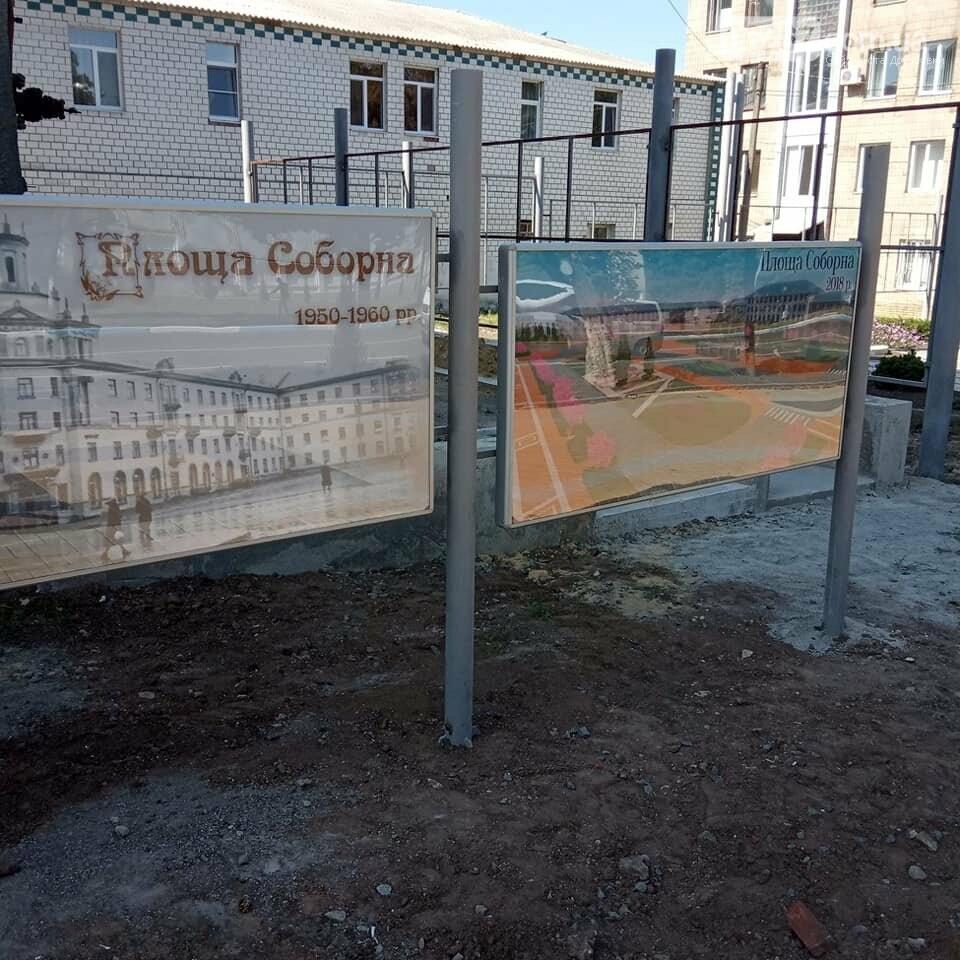 Готовность №1: Как выглядит площадь Соборная в Дружковке за сутки до празднования Дня города (ФОТО), фото-9