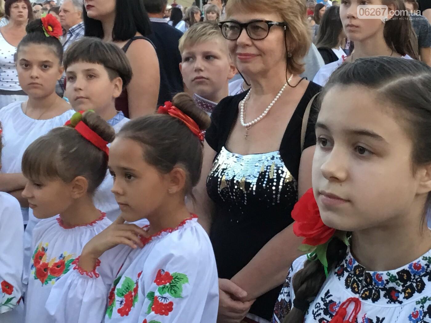 В Дружковке отпраздновали День города (ФОТО, ВИДЕО), фото-12