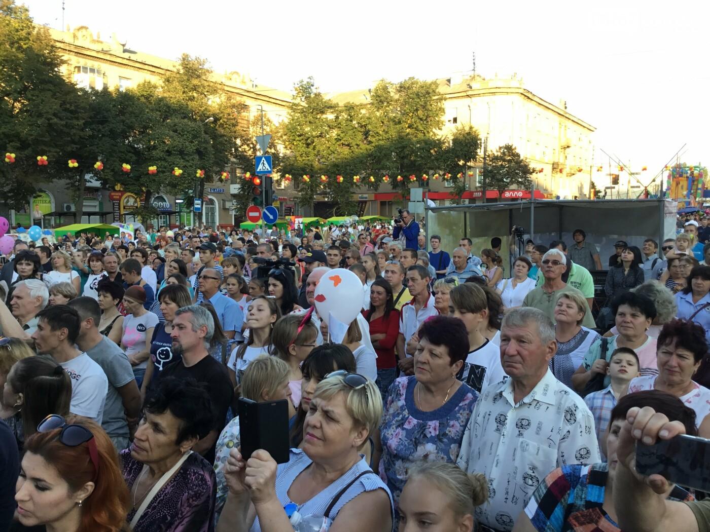 В Дружковке отпраздновали День города (ФОТО, ВИДЕО), фото-13
