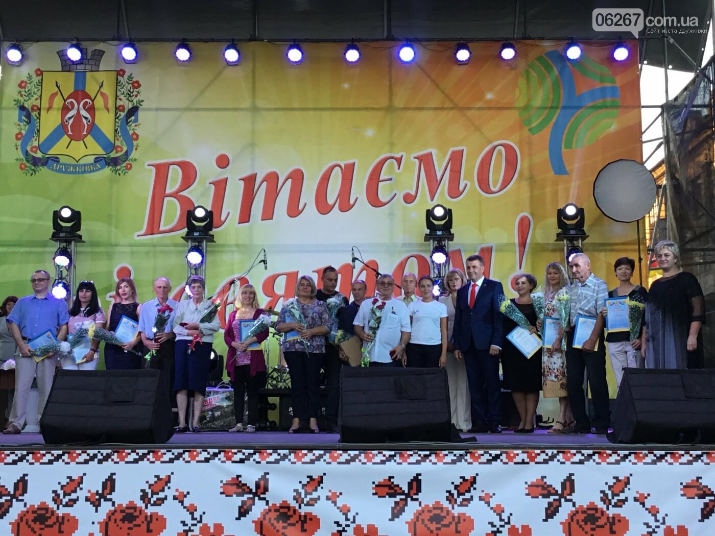 В Дружковке отпраздновали День города (ФОТО, ВИДЕО), фото-10