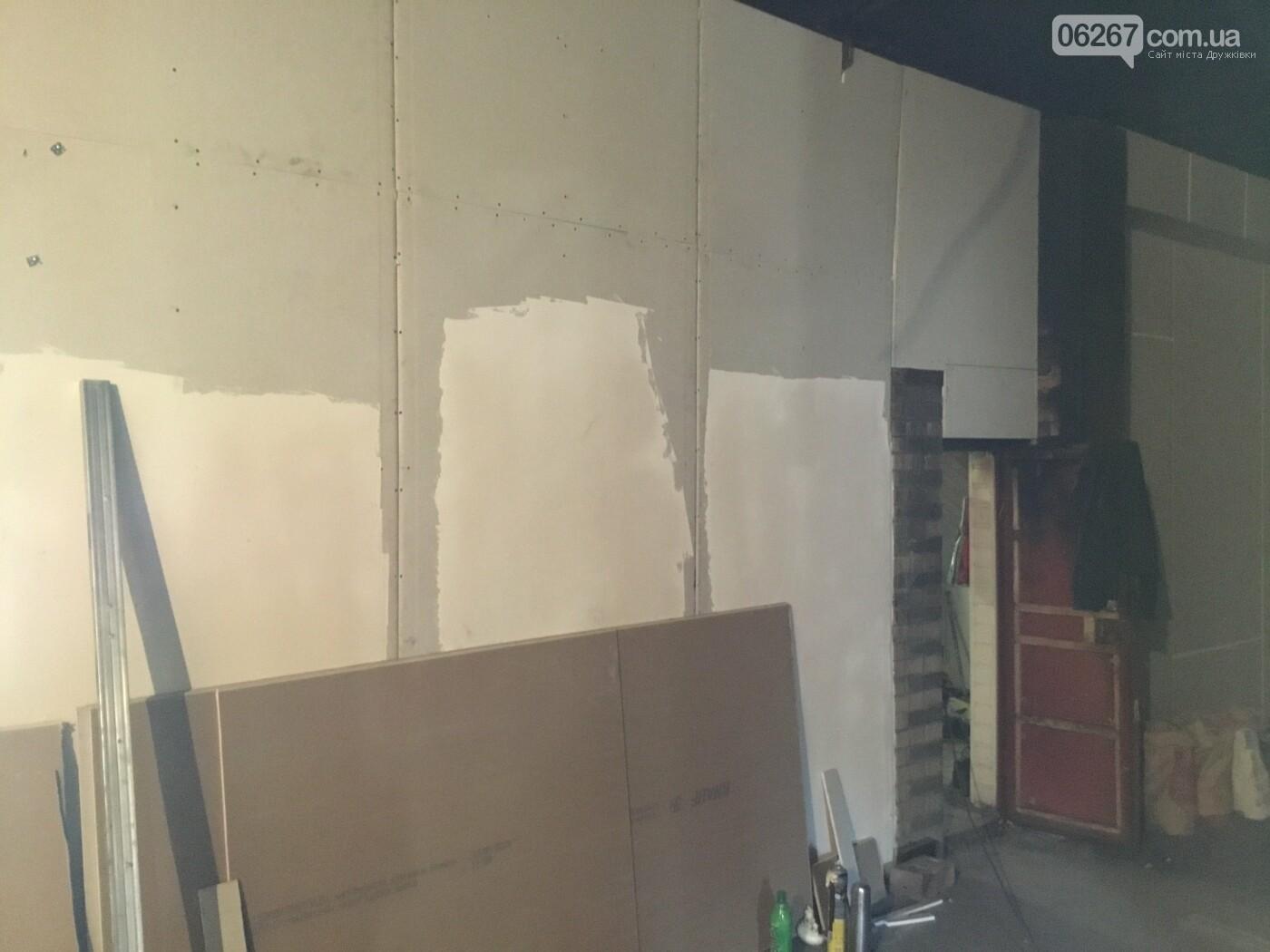 Дружковка: Как выглядит «Магнат» спустя месяц после пожара (ФОТО), фото-9