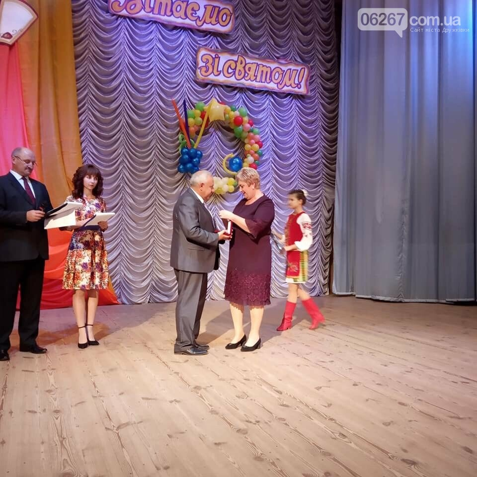 Дружковские педагоги сегодня принимали поздравления с профессиональным праздником (ФОТО), фото-4