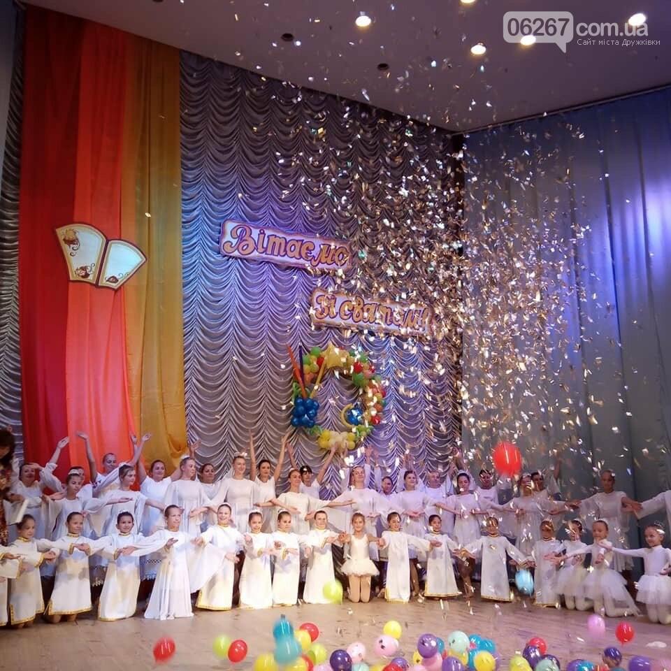 Дружковские педагоги сегодня принимали поздравления с профессиональным праздником (ФОТО), фото-6