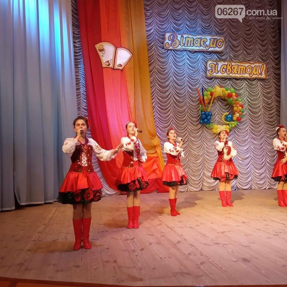 Дружковские педагоги сегодня принимали поздравления с профессиональным праздником (ФОТО), фото-5
