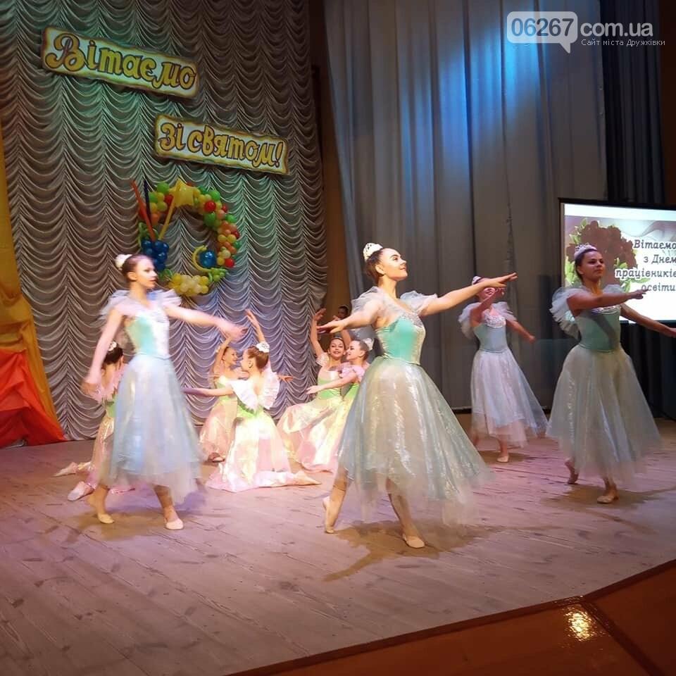 Дружковские педагоги сегодня принимали поздравления с профессиональным праздником (ФОТО), фото-3