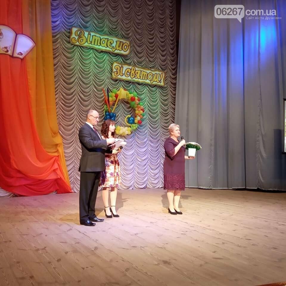 Дружковские педагоги сегодня принимали поздравления с профессиональным праздником (ФОТО), фото-2