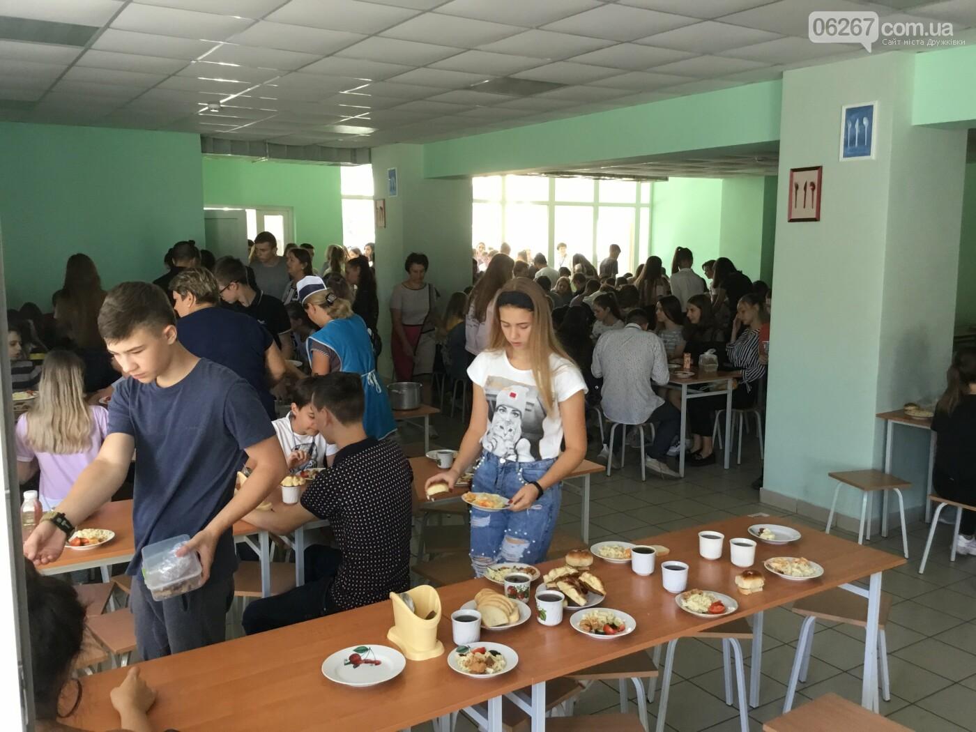 Дружковка: В школе №17 ученики уже месяц питаются по-новому (ФОТО, ВИДЕО), фото-1
