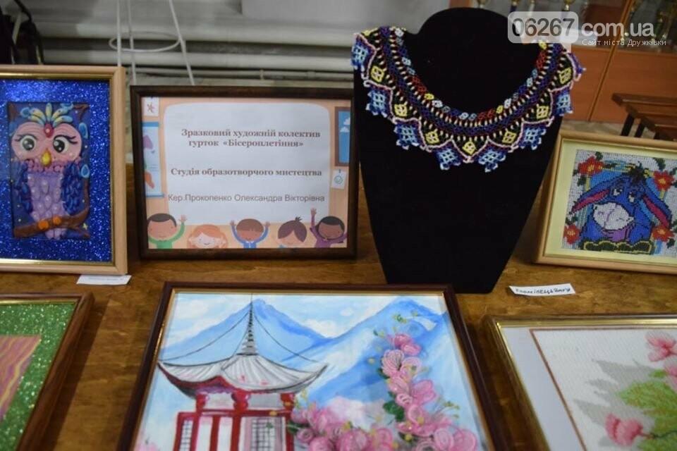 Дружковка: Яркие образцы художественных работ юных воспитанников кружков ЦДЮТ представлены на открывшейся выставке (ФОТО), фото-3