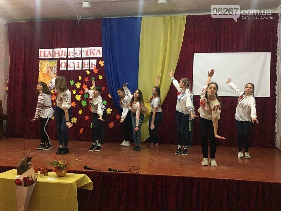 Дружковка: В школе №7 выбрали «Паняночку Осінь-2019» (ФОТО), фото-16